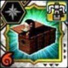 禰豆子の箱