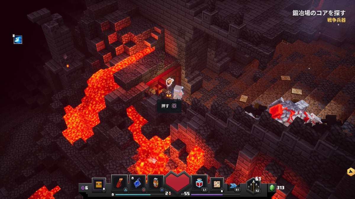 燃える鍛冶場