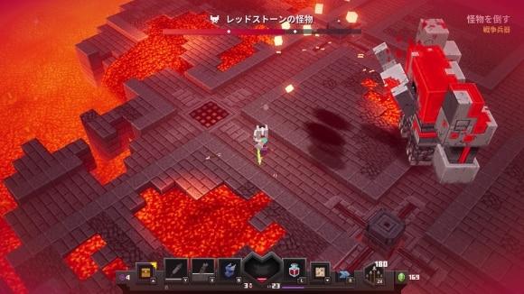 レッドストーンの怪物 火炎攻撃