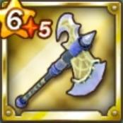 陽光斧ソリスルクス