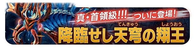 banner_challenge_advent_ch0001