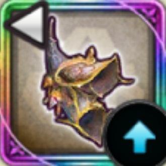 虹竜石の輝笛