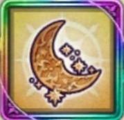 月のレプリカ