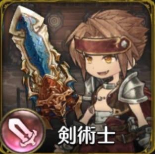 剣術士の画像
