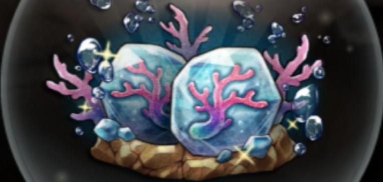 海晶石の効率的な集め方
