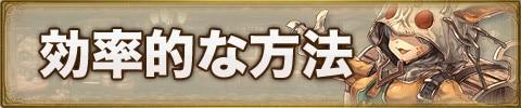 mitrasphere_Top_banner