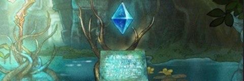結晶樹 (3)