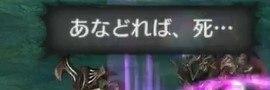 ダークナイト (4)