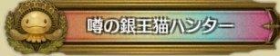 称号 (3)