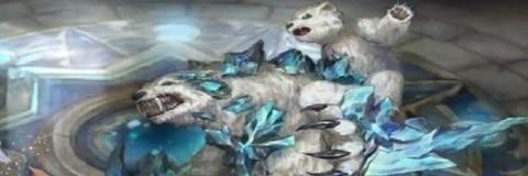 ギガントウルス画像