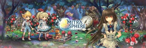 ミトラスフィア