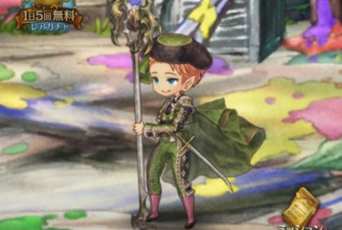 勇躍の舞踏士セット