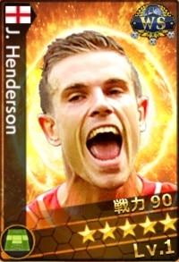 ヘンダーソン