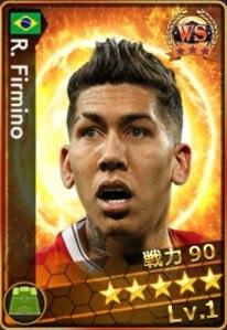 フィルミーノ