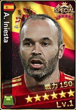 イニエスタ(スペイン選抜)
