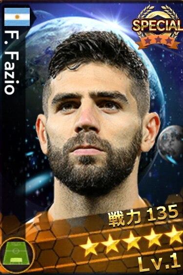 ファシオ(アルゼンチン選抜)