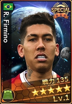 フィルミーノ(ブラジル選抜)
