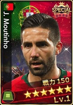 モウティーニョ(ポルトガル選抜)