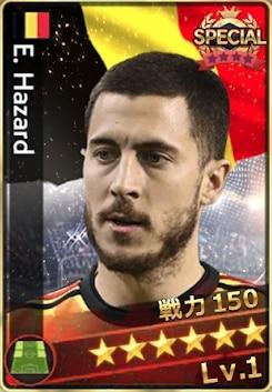 エデン・アザール(ベルギー選抜)