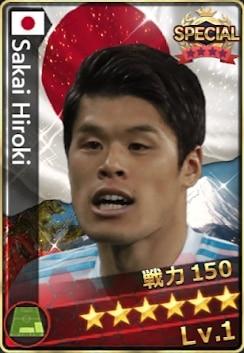 酒井宏樹(日本選抜)