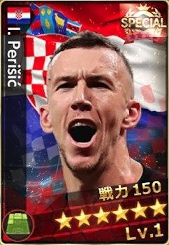 ペリシッチ(クロアチア選抜)