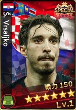 ヴルサリコ(クロアチア選抜)