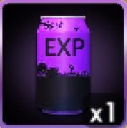 特級EXP缶