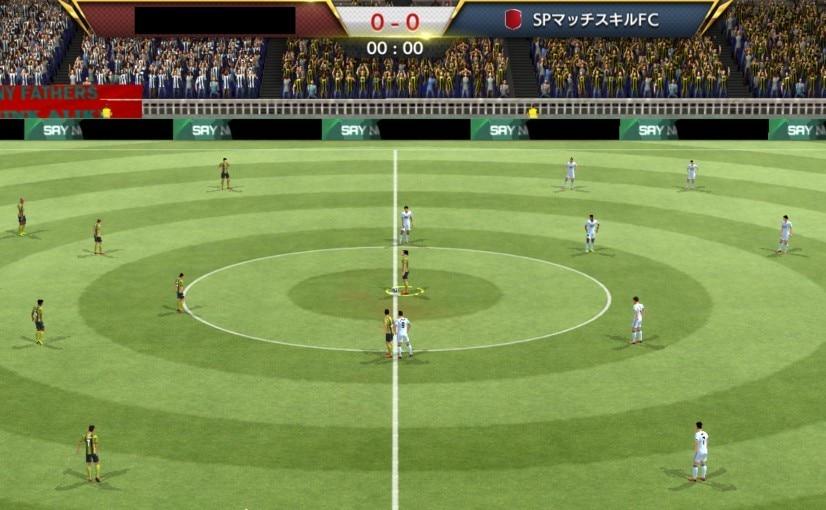 スペシャルマッチ 試合画面