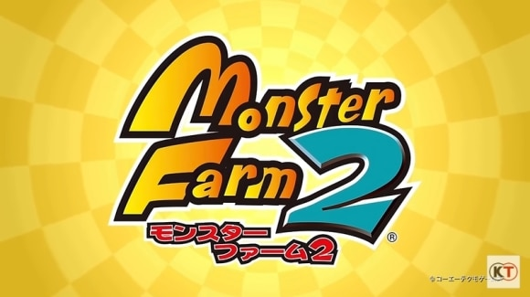 モンスターファーム2