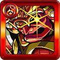 紅の妖刀ムラマサ