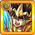 射手座の黄金聖闘士 星矢
