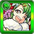 新春の大天使 ガブリエル