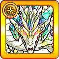 光翠竜エメラルドドラゴン