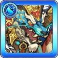 興隆の守護神獣 ツァイロン