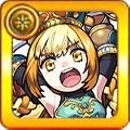 真誠なる怪物退治の聖女 マルタ