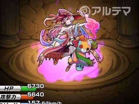 螺錐姫アリュール