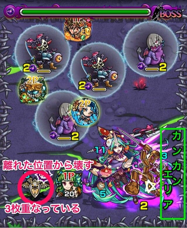 滝夜叉姫ボス2ステージ