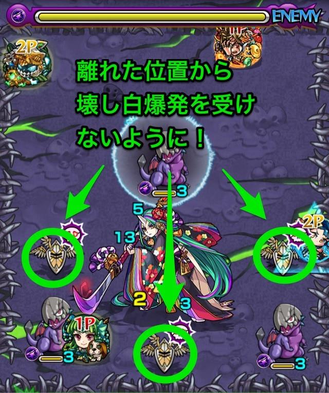 滝夜叉姫2ステージ
