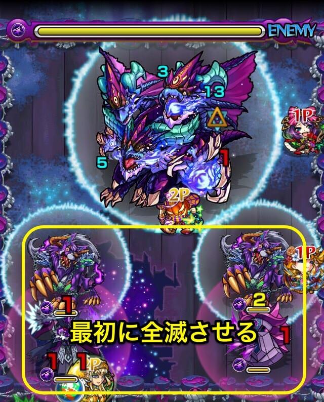ツクヨミ第5ステージ