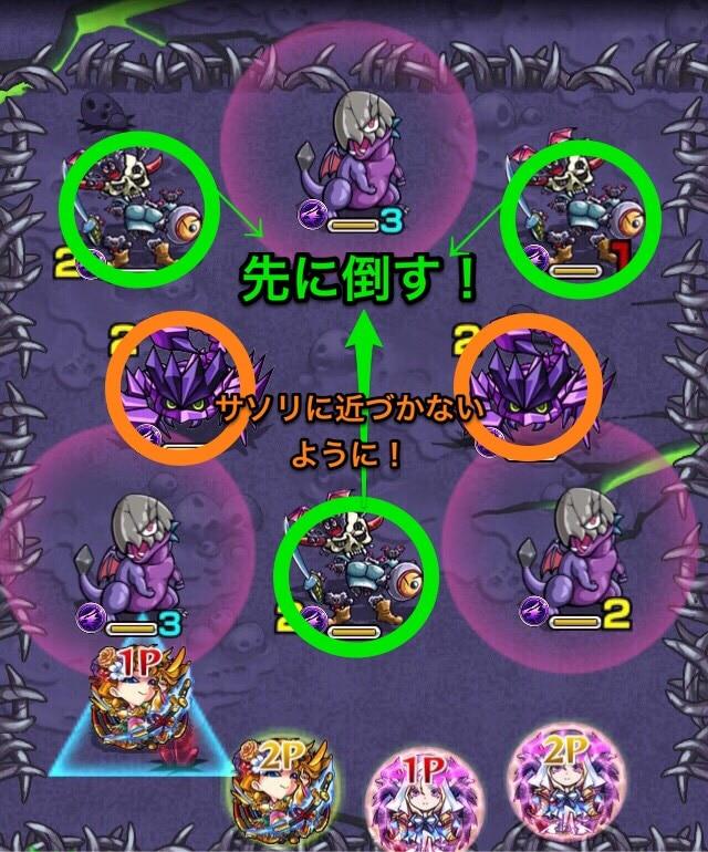 クリシュナ(究極)第1ステージ