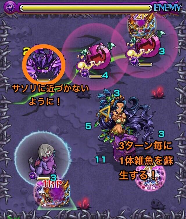 クリシュナ(究極)第2ステージ