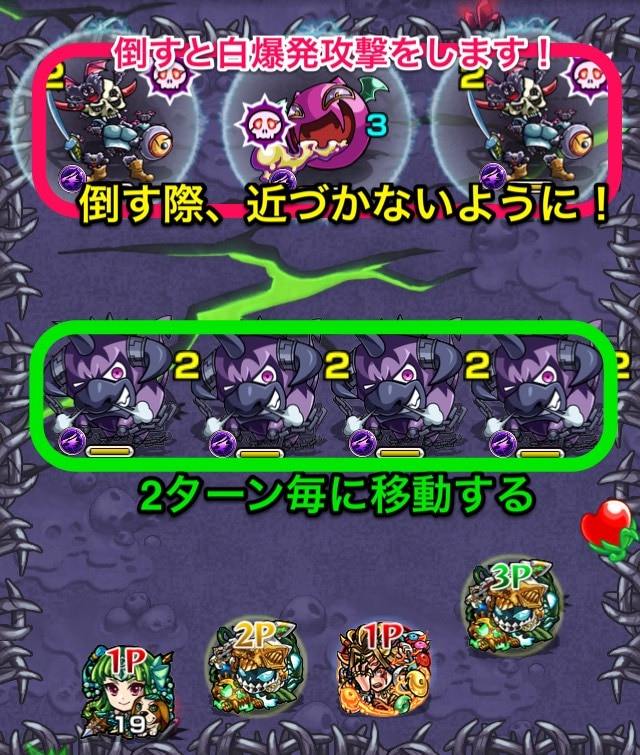 滝夜叉姫1ステージ