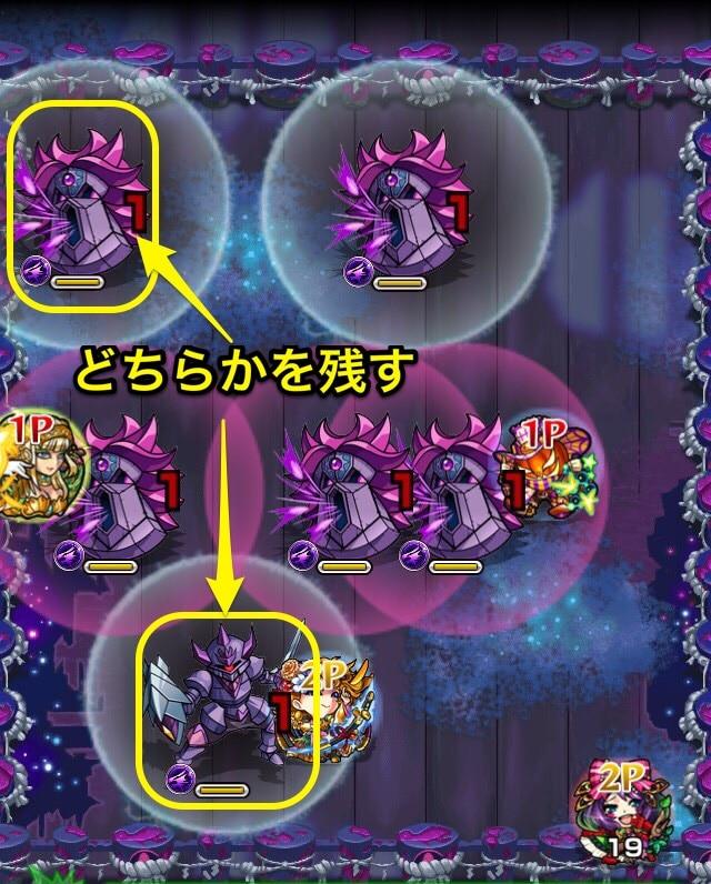 ツクヨミ第3ステージ