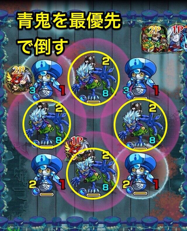 ヤマトタケル第3ステージ