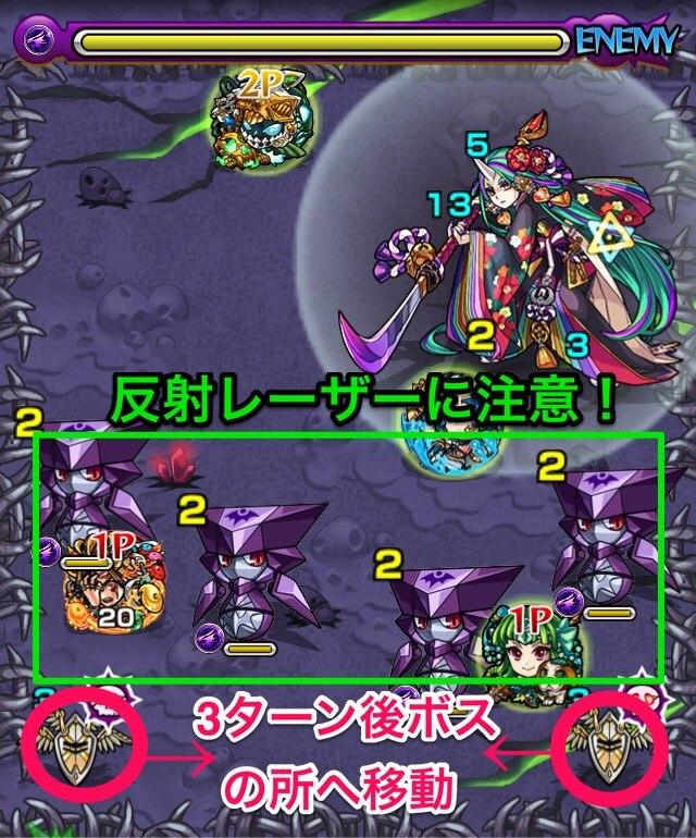 滝夜叉姫3ステージ
