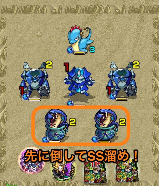 木ムラサメ(究極)降臨第1ステージ