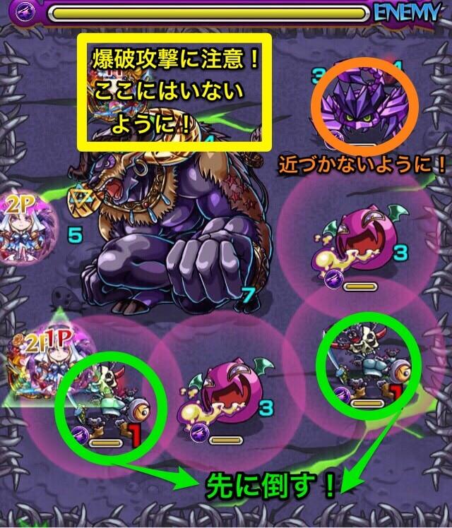 クリシュナ(究極)第3ステージ