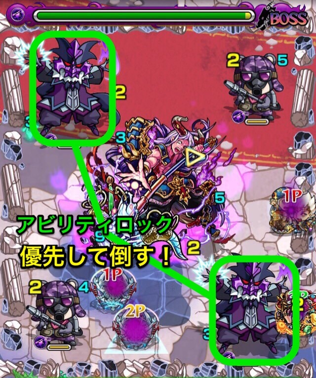 牛魔王(究極)ボス第3ステージ