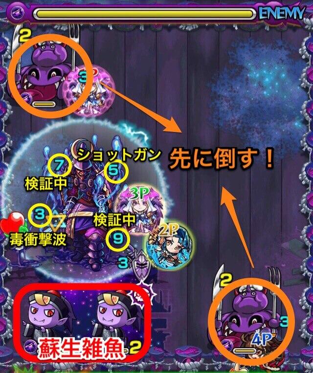 闇ムラサメ5ステージ