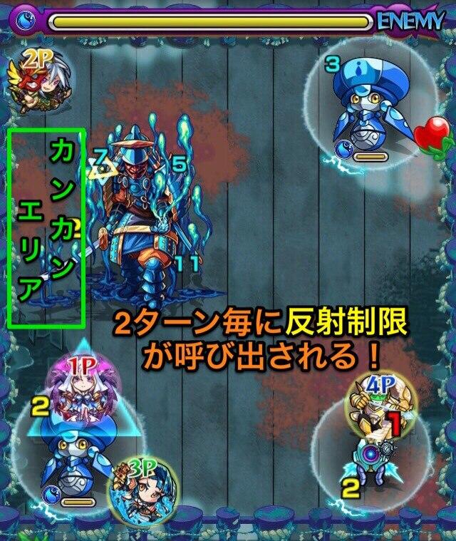 蒼ムラマサ3ステージ